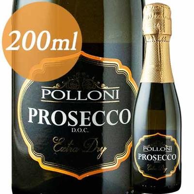 ポローニ・プロセッコ ワイン・ピープル NV イタリア ヴェネト スパークリングワイン・白 辛口 200ml