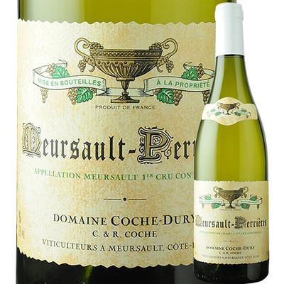 ムルソー プルミエ・クリュ ペリエール コシュ・デュリ 2012年 フランス ブルゴーニュ ムルソー 白ワイン  750ml