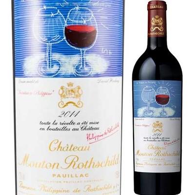 シャトー・ムートン・ロートシルト 2014年 フランス ボルドー 赤ワイン フルボディ 750ml