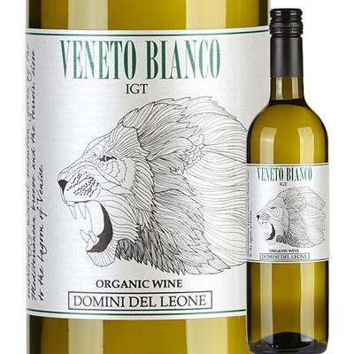 ドミニ・デル・レオーネ ヴェネト・ビアンコ・ビオ フィドーラ NV イタリア ヴェネト  白ワイン  750ml