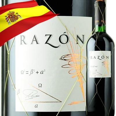 ラソン ボデガス・ヴァルサクロ 2006年 スペイン ラ・リオハ 赤ワイン フルボディ 750ml