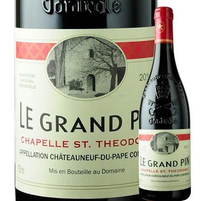 シャトーヌフ・デュ・パプ・ル・グラン・パン シャペル・サン・テオドリック 2015年 フランス ローヌ クルセゾン 赤ワイン フルボディ 750ml