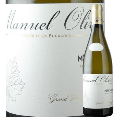 ムルソー ドメーヌ・マニュエル・オリヴィエ 2016年 フランス ブルゴーニュ 白ワイン 辛口 750ml