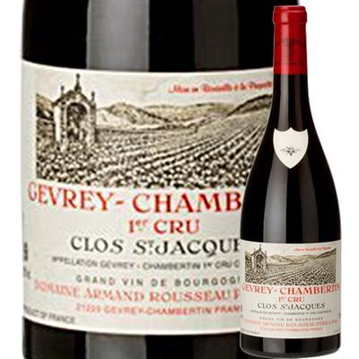 ジュヴレ・シャンベルタン・プルミエ・クリュ・クロ・サン・ジャック アルマン・ルソー 2013年 フランス ブルゴーニュ ジュヴレ・シャンベルタン 赤ワイン  750ml