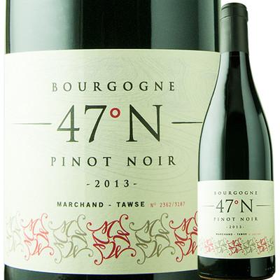 ブルゴーニュ・ピノノワール・47N パスカル・マルシャン 2013年 フランス ブルゴーニュ 赤ワイン フルボディ 750ml