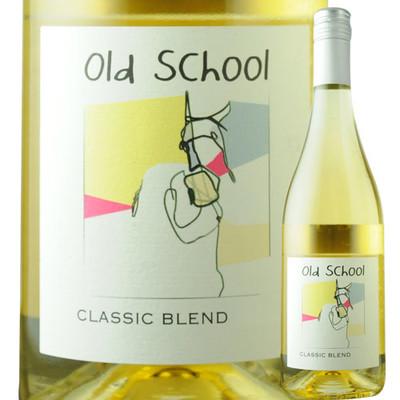 オールド・スクール・ブラン シャトー・マリス 2015年 フランス ラングドック&ルーション 白ワイン 辛口