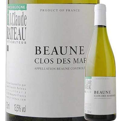ボーヌ・クロ・デ・マリアージュ ブラン ジャン・クロード・ラトー 2017年 フランス ブルゴーニュ 白ワイン 辛口 750ml