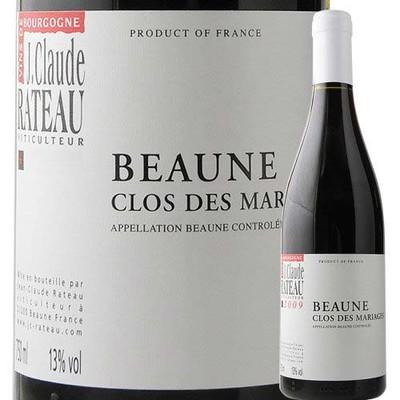 ボーヌ・クロ・デ・マリアージュ・ルージュ ジャン・クロード・ラトー 2012年 フランス ブルゴーニュ 赤ワイン ミディアムボディ 750ml
