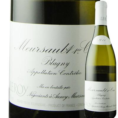 ムルソー・プルミエ・クリュ ブラニー メゾン・ルロワ 2011年 フランス ブルゴーニュ 白ワイン 辛口 750ml