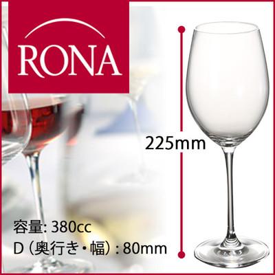 ロナ ソムリエ・グラン・クリュ ワイン (380cc)