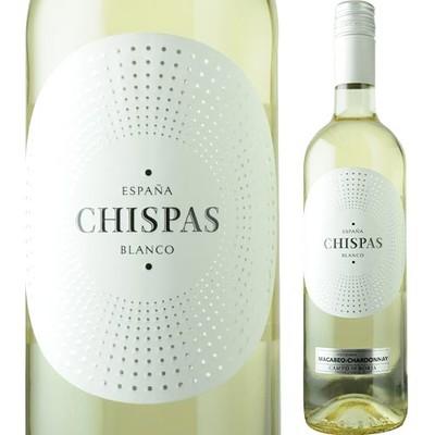 チスパス・ブランコ ロング・ワインズ 2017年 スペイン カリニェナ 白ワイン 辛口 750ml