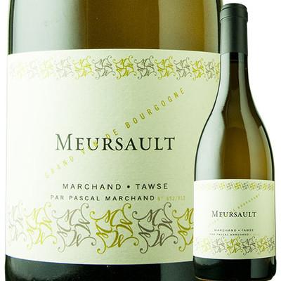 ムルソー パスカル・マルシャン 2014年 フランス ブルゴーニュ 白ワイン 辛口 750ml