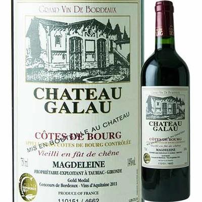 シャトー・ガロー 2015年 フランス ボルドー 赤ワイン フルボディ 750ml