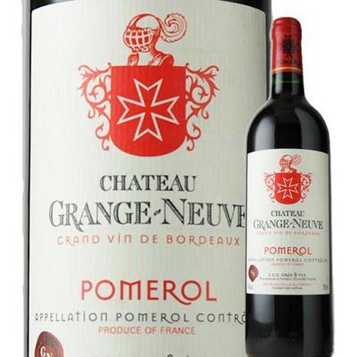 グランジュ・ヌーヴ 2015年 フランス ボルドー 赤ワイン フルボディ 750ml