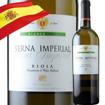 セルナ・インペリアル・ブランコ ヴァルサクロ 2016年 スペイン ラ・リオハ 白ワイン 辛口 750ml