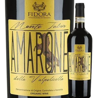 アマローネ・デッラ・ヴァルポリチェッラ・ビオ フィドーラ 2011年 イタリア ヴェネト  赤ワイン  750ml