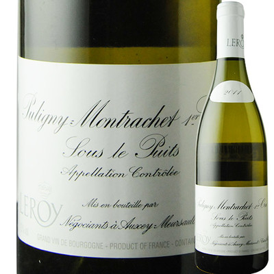 ピュリニー・モンラッシェ・プルミエ・クリュ・スー・ル・ピュイ メゾン・ルロワ 2011年 フランス ブルゴーニュ 白ワイン 辛口 750ml
