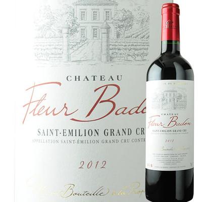 シャトー・フルール・バドン UDPサン・テミリオン 2012年 フランス ボルドー 赤ワイン フルボディ 750ml