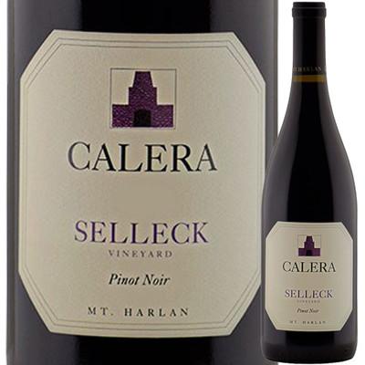 セレック カレラ・ワインズ 2014年 アメリカ カリフォルニア 赤ワイン フルボディ 750ml